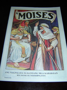 The Story of Moses 1 / Si MOISES 1 Part / Tagalog Language Comic Strip Book for Children / Philippines