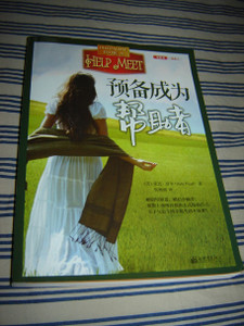 Preparing to be a Help Meet / CHINESE Language Edition - Discover How God Can Make Your Marriage Glorious by Debi Pearl