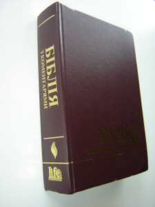 The Full Life Study Bible in Ukrainian Language / Personal Bible Study in Ukrainian