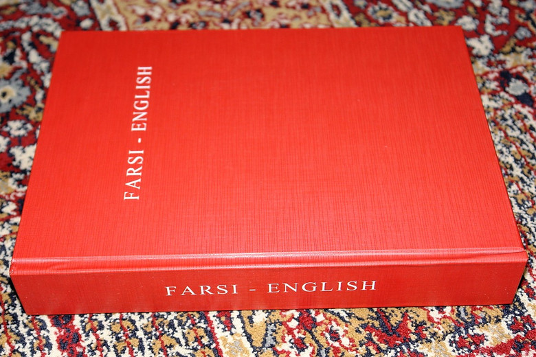Farsi - English New Testament LARGE PRINT / Limited Special A-4 Size Print for People from Iran / Persian / فارسی