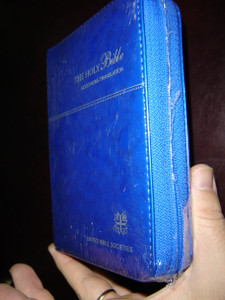 Good News Bible Catholic Edition / Blue Imitation Leather Bound with Zipper, Gray Edges