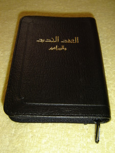 Leatherbound Arabic Pocket Size New Testament and Psalms 317Z/ Black Leather, Golden Edges with Zipper