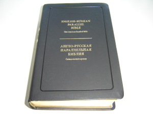 English - Russian Parallel Bible / Huge Leather Bound, Golden Edges with Thumb Index