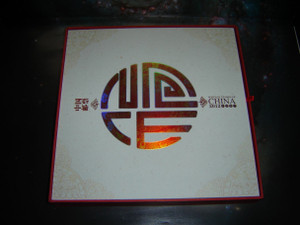 Postage Stamps of CHINA 2012 / A Collection with REAL STAMPS / Bonus YEAR of the DRAGON 2013 wall Calendar