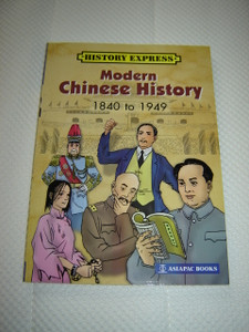 Modern Chinese History 1840 to 1949  / Comic Book, great for adults and children to learn about China's history