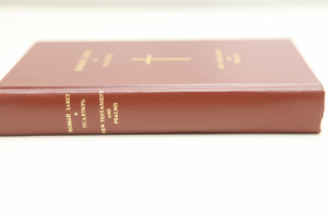 Burgundy Golden Cross Russian - English Bilingual New Testament / Russian Synodal - English NAS
