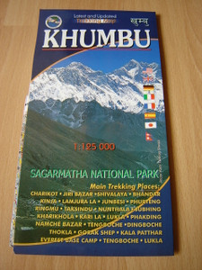 KHUMBU Trekking Map / Sagarmatha National Park / 1:125 000 / Trekking Routes Around Khumbu