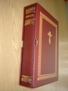 Church Slavonic Luxury Bible / Cerkovnoslavjanskom Jazike / 2005 Print / Leather Bound...