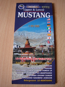 Upper and Lower Mustang Pocket Map / 1:90 000 / LO - MANTHANG ( The Walled City )