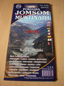 POKHARA -JOMSOM - MUKITINATH Trekking Map / 1:80 000 / Kali Gandaki