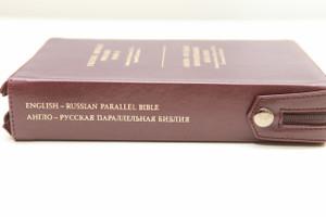 English - Russian Parallel Bible / Anglo - Ruskaya Parallelnaya Biblija / Burgundy Imitation Leather Cover