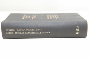 English - Russian Parallel Bible / Anglo - Ruskaya Parallelnaya Biblija / Black Imitation Leather Cover 1