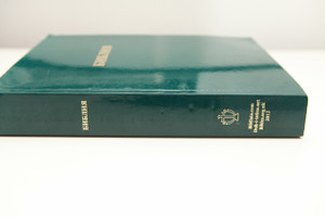 Bulgarian Green Bible / 10 X 6.5 inches Size / Modern Bulgarian Translation
