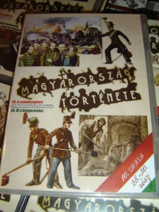 The History of Hungary Documentary Film Series 28-30 Episodes / Magyarorszag Tortenete 28-30. Resz - 2009