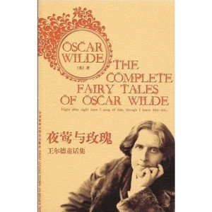 The Nightingale and the Rose by Oscar Wilde,English (Paperback),2010 [Paperback]