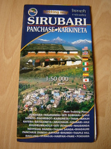 SIRUBARI / Panchase - Karkineta Trekking Map / 1:50 000 / Latest and Updated
