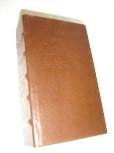 Slovenian Catholic New Testament Reprint 1771 Halli Saxonskoj / Nouvi zákon ali Testamentom goszpodna nasega Jezusa Krisztusa