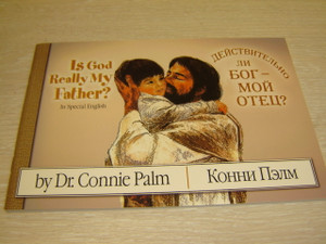 English - Russian Children's Bible Booklet / Is God Really My Father? in special English / By Dr.Connie Palm