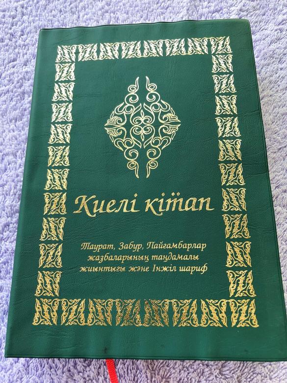 Kazakh BIBLE / Qazaq, natively Qazaq tili, Injil Sarif / Green Vinyl Bound / Kazakhstan (0990401030)
