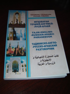 Tajik - English - Russian - Arabic Phrasebook / Printed in Tajikistan in 2012