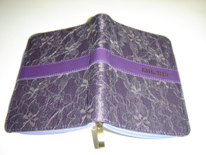 Russian Purple Flower Holy Bible / Lady's Bible with Zipper, Golden Edges, Thumb Index