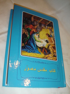 Illustrated Bible in the Persian - Farsi Language / Full Color Illustrations /  فارسی  Great for Children and Families from Iran