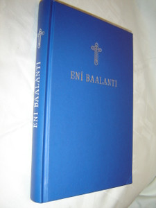 Gagauz New Testament Roman Script / Eni Baalanti - Ii haber Iisus Hristos ichin / The Gagauz language (Gagauz dili) is a Turkic language
