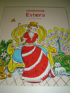 Lithuanian Children's Bible Series - Book 23 - Queen Esther / Estera - Narsioji Karaliene