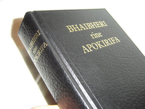 The Bible in Revised Shona with Apocrypha / First Zimbabwean Edition 1979 Third Impression 2000