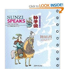 Sunzi Speaks: The Art of War (English-Chinese) [Paperback] by Tsai Chih Chung