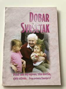 Dobar Svršetak / Croatian language Booklet / Finishing Well / Herb Vander Lugt / Paperback, 2003 (1A-4BCW-KRQ1)