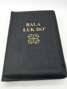 Bala Luk Do' / Holy Bible in Lun Bawang language / Borneo Lundayeh / LB 052P / Leather Bound, Golden Edges, Thumb index and Zipper / TBS Malaysia 1998