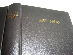 Yoruba Black Hardcover Holy Bible / BIBELI MIMO Tabi Majemu Lailai Ati Titun / O.T. Reprinted from Edition of 1900