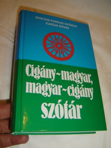 Gypsy Hungarian / Hungarian - Gypsy Dictionary / Cigany - Magyar / Magyar - Cigany Szotar