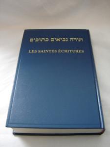 Hebrew French Large Size Tanakh / TANAKH Hébreu et français