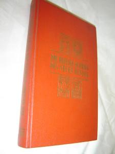 German New Testament from 1960/ Translated by Alexander Zwettler / Die Heilige Schrift Des Neuen Bundes