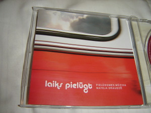 Latvian Language Praise and Worship CD Nr.1 / Laiks Pielugt 1 / Pielugsmes Muzika Mateja Draudze