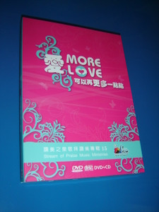 More Love / Top Selling Chinese Christian Worship Music CD + DVD