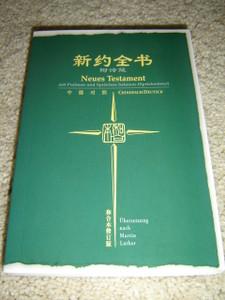 Chinese - German Bilingual New Testament with Psalms and Proverbs / Bibel Chinesisch - Deutsch Neues Testament mit Psalmen und Spruchen Salomos