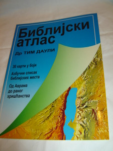 The Student Bible Atlas / Bible Atlas in Serbian Language  / Dr. Tim Dowley