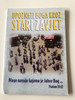 Upoznati Boga Kroz Stari Zavjet / Croatian Language Booklet / Knowing God Through the Old Testament / David Egner / Paperback, 2004