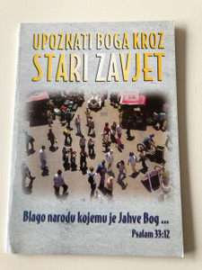Upoznati Boga Kroz Stari Zavjet / Croatian Language Booklet / Knowing God Through the Old Testament / David Egner / Paperback, 2004