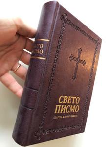 Beautiful Serbian Family Bible / Luxury Burgundy Leather Bound with Golden Edges and Cross / Велика српска Библија / Свето писмо Старога и Новога Завета / Превод: Даничић - Синод