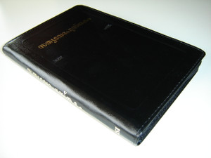 Malayalam Bible / Black Leather Bound, Golden Edges with Zipper / Large Size 082