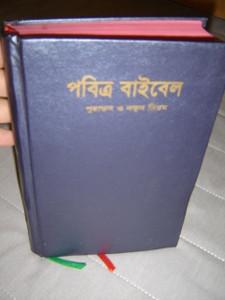 The Holy Bible - Bangla Common LanguageÿVersion / Bengali or Bangla