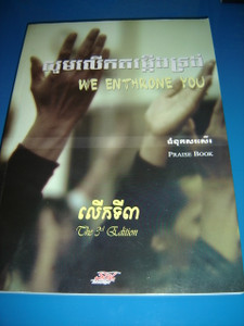 We Enthrone You - Khmer Language Praise Book / The 3rd Edition / 272 Beautiful Songs in the Khmer Language