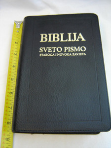 Croatian Bible / Biblija Sveto Pismo Staroga I Novoga Zavjeta / Black Leather Bound, Golden Edges, Thumb Index