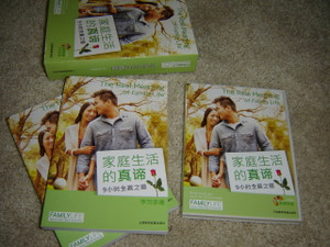 The Real Meaning of Family Life (2 Books + 2 DVD) Chinese - English Bilingual Marriage and Family Training Materials