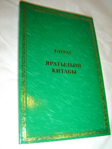 Book of Genesis in Tatar Language / Jaratylys Tauratnyn berence kitaby