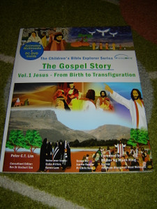 The Gospel Story - Vol. 1 Jesus - From Birth to Transfiguration / Animated Multimedia PC DVD Inside